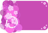 Stylish pink banner. Vector illustration — Stock Vector