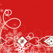 Red winter background — Stock Vector