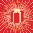 Royalty-Free Stock Vector Image: Beautiful background with a gift box