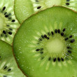 Stock Photo: Few pieces of kiwi fruit