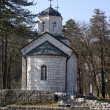 Small orthodox church with a cupola — Foto de Stock