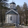 Small orthodox church with a cupola — Stockfoto