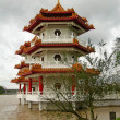 Twin pagoda in Chinese garden, Singapore - Foto Stock