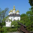 Stock Photo: St. Catherine Church, Chernigov, Ukraine