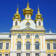Royalty-Free Stock Photo: Orthodox church, Peterhof, Russia