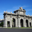 Puerta de Alcala gate in Madrid, Spain - Stock Photo