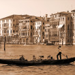 Gondolon Grand Canal, Venice — Stock Photo #1242690
