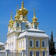 Orthodox church, Peterhof, Russia — Stock Photo #1244110