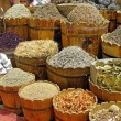 Stock Photo: Herbs and spices section at the market