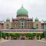 Perdana Putra in Putrajaya, Malaysia — Stock Photo