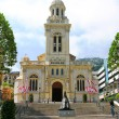 Church of Saint Charles, Monaco - Stock Photo