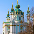 St. Andrew's church, Kiev, Ukraine - Stock fotografie
