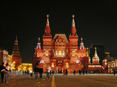 Red Square at night, Moscow, Russia — Stockfoto
