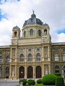 Museum der kunst geschichte, wien, österreich — Stockfoto