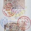 Turkish visas and stamps — Stock Photo #2585000