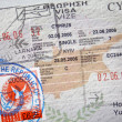 Passport with Cyprus visa and stamps — Stock Photo #2585149