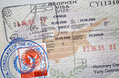 Passport with Cyprus visa and stamps — Stock Photo