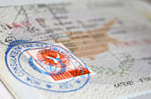 Cyprus visa and stamps — Stock Photo