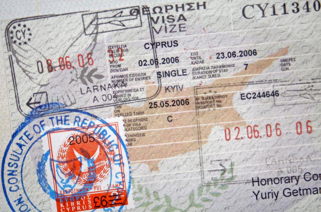 einladung russland visum, Einladung