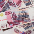 Banknote in five hundred roubles — Stock Photo