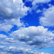 Stock Photo: Clouds in blue sky