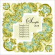 Royalty-Free Stock Vector Image: Luxury color ornate card.