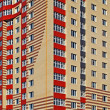 Modern apartment building — Foto Stock