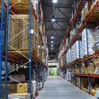 Warehouse with shelves — Stock Photo