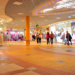 Stock Photo: Shopping center