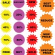 Set of color price tags — Stock Vector