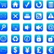 Royalty-Free Stock Vector Image: Web icons set