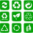 Royalty-Free Stock Vector Image: Environment and recycle icons