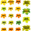Stock Vector: Autumn leaves price tags