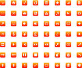 Icons set vector — Stock Vector