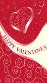 Valentine7 — Stock Vector