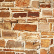 Abstract old colorful stone wall as back — Stock Photo