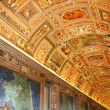 Italy. Vatican Museums. Gallery of the G — Stock Photo