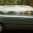 Passing car — Stock Photo