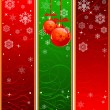 Christmas Banners — Stock Vector #1147225