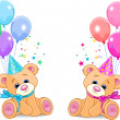 Royalty-Free Stock Vector Image: Teddy Bears