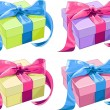 Royalty-Free Stock Vektorfiler: Gift boxes