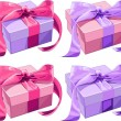 Stock Vector: Gift boxes