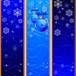 Christmas Banners — Stock Vector #1283044