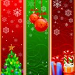 Christmas Banners — Stock Vector #1329814