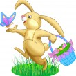 Easter Bunny — Stock Vector #2136249