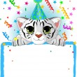 Baby White Tiger Birthday — Stockvektor