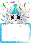Baby White Tiger Birthday — Stock Vector