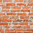 Stock Photo: Grungy brick wall texture