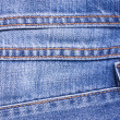 Blue Jeans Background with Seams — Stock Photo