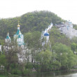 Stock Photo: Church on river